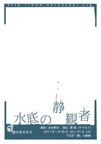 minasokotira.jpg