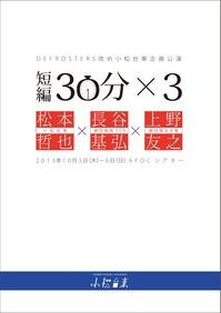 stage37897_1.jpg