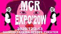 flyer_big.expo20w.jpg