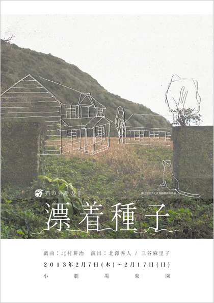 http://www.somecut.com/img/log/hyouchaku1.jpg