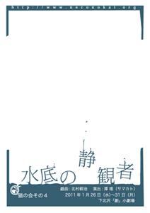 http://www.somecut.com/img/log/minasokotira.jpg